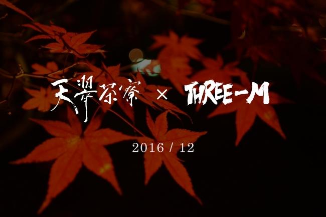 天翠茶寮XTHREE-Mコラボイメージ