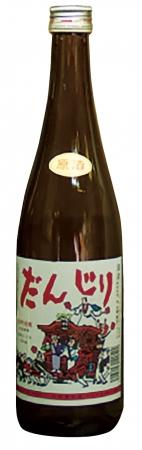 原酒 だんじり(井坂酒造場)