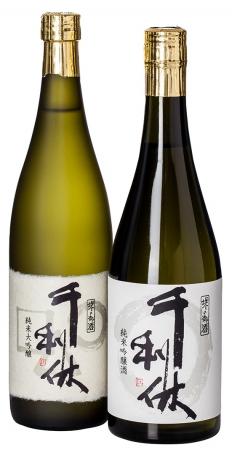 千利休 純米大吟醸・純米吟醸酒(堺泉酒造)