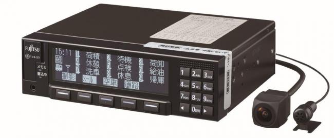 ネットワーク型デジタルタコグラフ DTS-D1D(ドライブレコーダー搭載モデル)