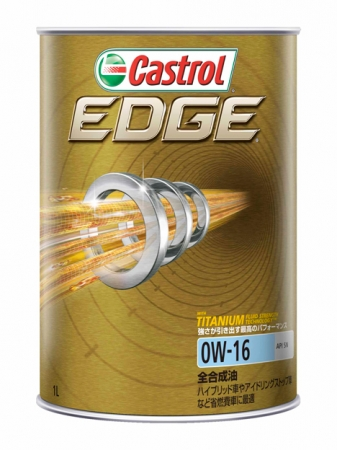 Castrol EDGE 1L