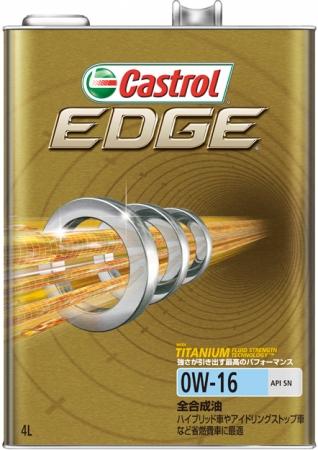 Castrol EDGE 4L