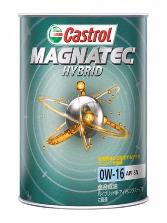 Castrol MAGNATEC 1L