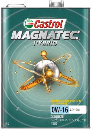 Castrol MAGNATEC 4L