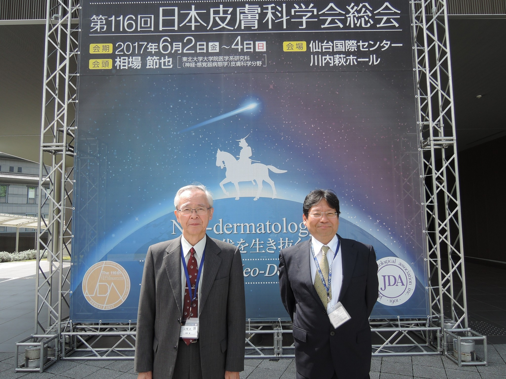 ガイドライン 科学 会 日本 皮膚 「日本皮膚科学会」の「脱毛症診療ガイドライン」が勧めるAGA対策