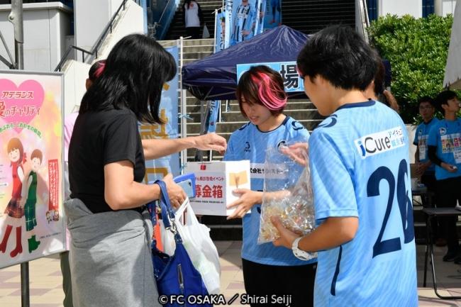 啓発活動に加わって下さったFC大阪の皆さん