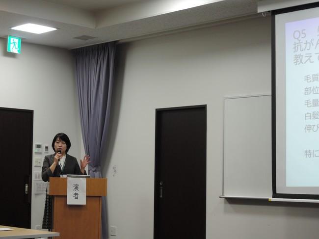 佐川先生(写真は別学会でのものです)