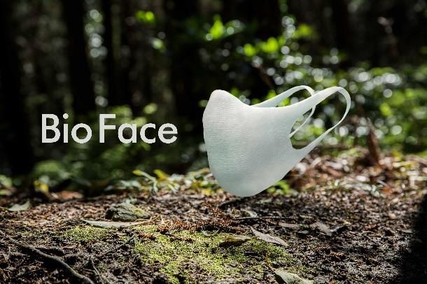 Bio Face(バイオフェイス)