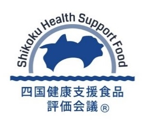 四国健康支援食品制度認証マーク