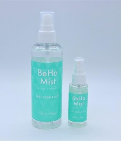 『BeauStage BeHa Mist』左:250mL、右:50mL