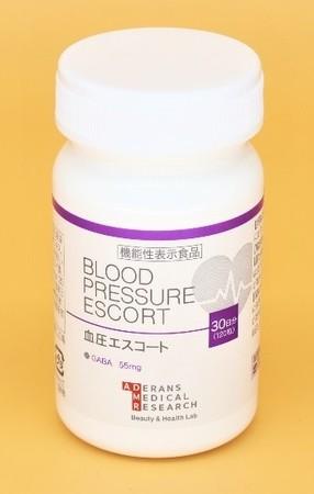 『血圧エスコート』