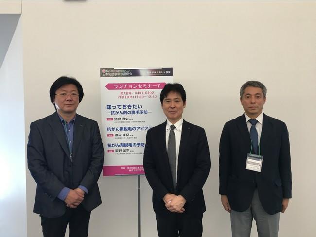 左より、渡辺 隆紀先生、猪股 雅史先生、河野 洋平先生