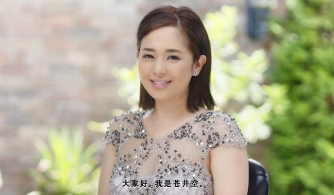 中国で絶大人気を誇る『蒼井そら』育児ブランド「ChuChu」・コンドーム ...