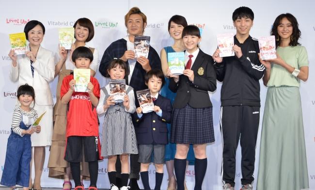 """文武両道""""を応援する子供向け長期成長期サポート飲料「レベルアップ ..."""