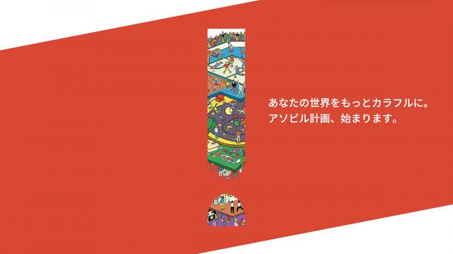 横浜駅直通、複合型エンタメ施設...