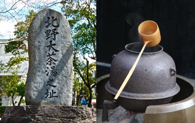 【6/16開催】大阪城を目前に日本文化の粋を体感「大阪城大茶会」