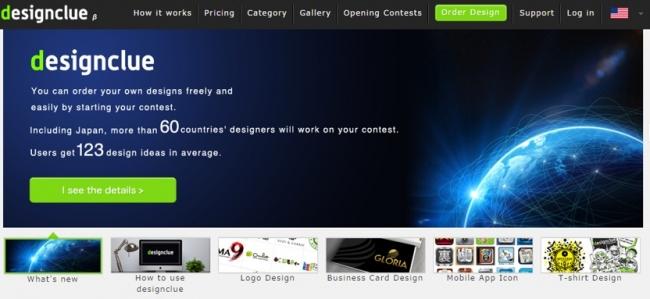 ランサーズ、92カ国のユーザーが登録するグローバルクラウドソーシング「designclue」を買収|ランサーズ株式会社のプレスリリース