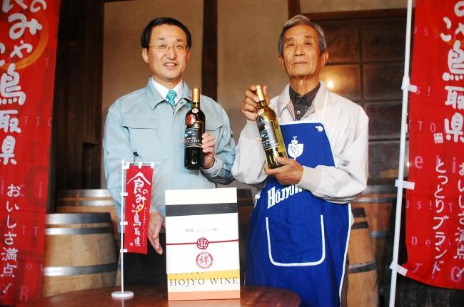 平井知事、北条ワイン醸造所山田代表