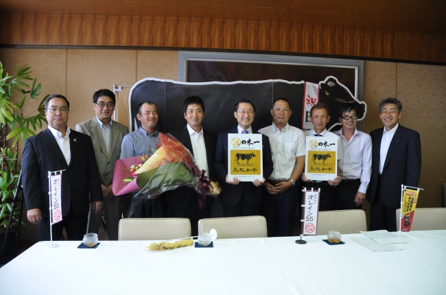 肉質日本一を平井知事へ報告