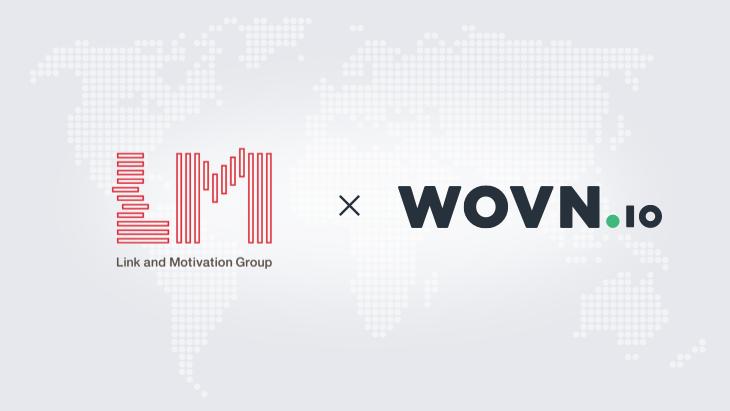 WOVN.ioによってモチベーションクラウドが英語対応へ、多様化する組織の状態を診断・変革