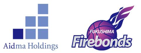 アイドマ・ホールディングス、B.LEAGUE『福島ファイヤーボンズ』とオフィシャルパートナー契約を締結
