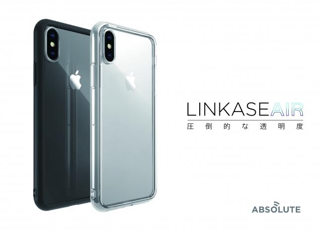 2333338746 iPhoneケースなのにゴリラガラス採用。背面透明度の高い定番モデルのXS/XS Max/XR用が発売 - Engadget 日本版
