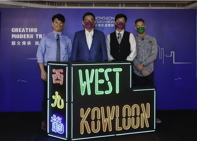 西九龍の街歩きキャンペーンの記者発表会。香港政府観光局デーン・チェン理事長(左から2人目)