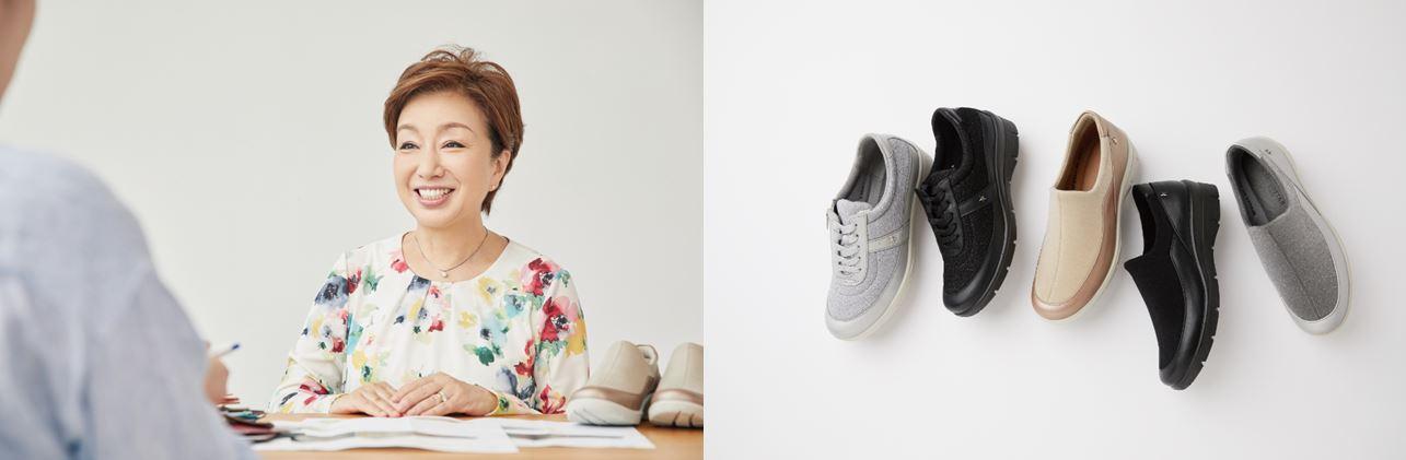 フリーアナウンサー三雲孝江さんと共同開発。履きたかった靴を実現 ...