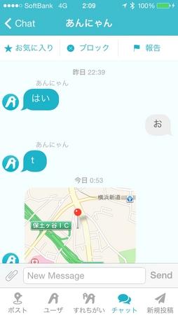 OFF Line社、次世代SNS「AirTalk」ver0.9(iOS版)をリリース、インターネットの有無を問わずつながる次世代近距離コミュニケーションアプリ)