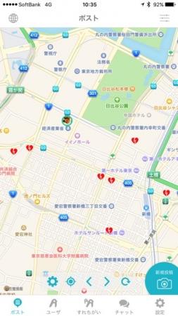 OFF Line社、次世代SNS「AirTalk」Ver0.9.9 (iOS版)をリリース  AED設置情報、ユーザー投稿・写真の位置情報を地図上で連携、他SNSフェイスブックID連携機能などを搭載