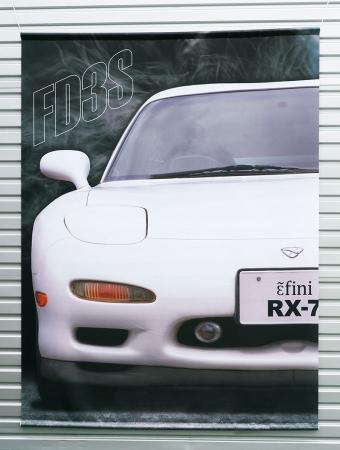 RX-7タペストリー
