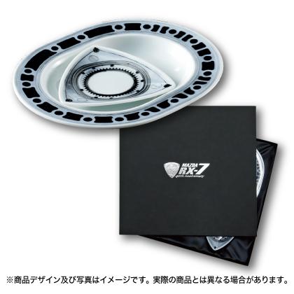 RX-7お皿