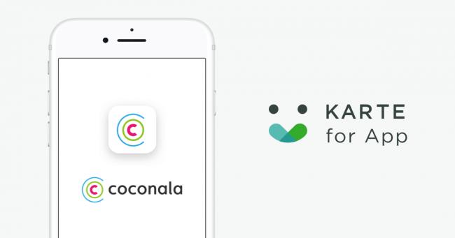 ココナラ アプリ