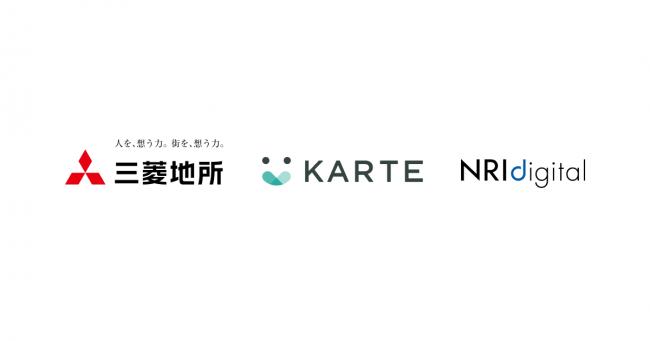 プレイドとNRIデジタル、三菱地所の事業共通マーケティング基盤としてKARTEを導入