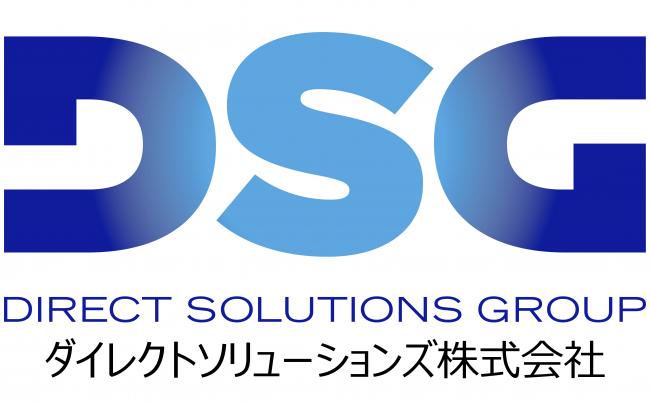日本初 AIを活用したテレマーケティング アウトバウンド(セールス)の保険ご案内 新サービス テスト展開について