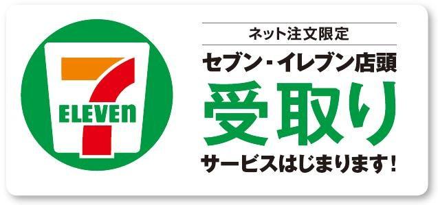 ネット注文限定>ニッセン商品が...