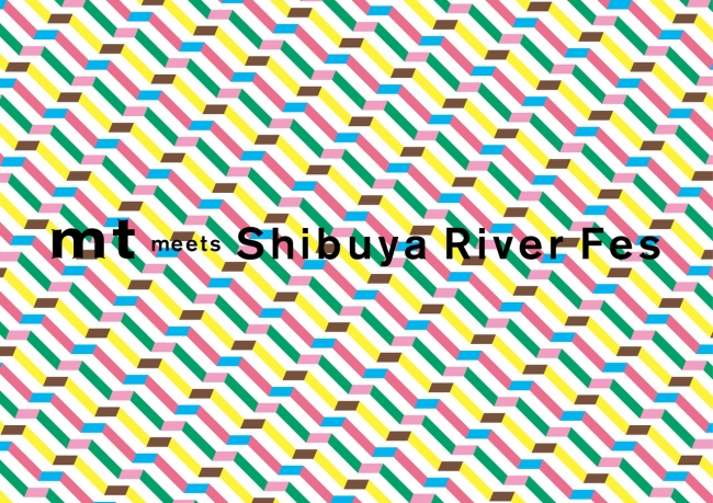 mt meets Shibuya River Fes_イメージ画像