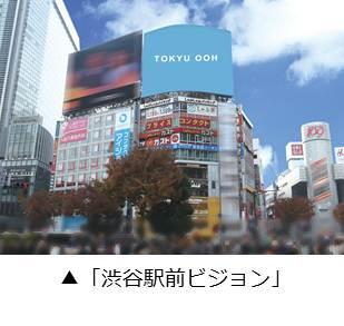 [にぎわいイベント]東京 日本橋・京橋をアートの街として楽しむ 「東京 アート アンティーク」2019年4月25日~27日開催
