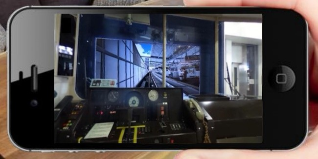 AR電車シミュレーター(イメージ)
