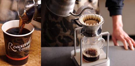 ローステッドコーヒー
