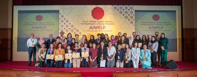 第4回AJWELPのファイナリスト及び参加者