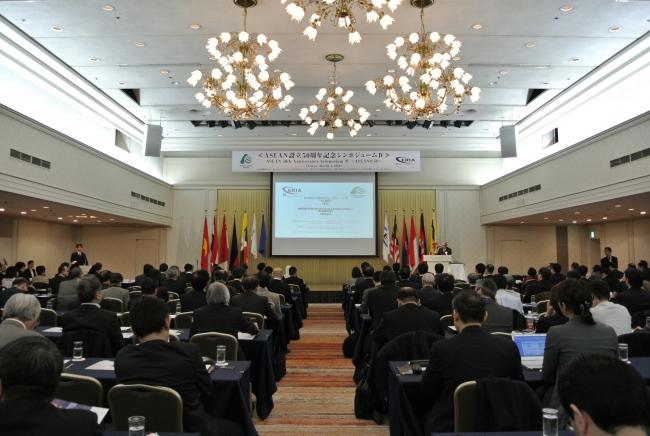 ASEAN設立50周年記念シンポジュームIVの様子(2018年3月1日実施、於:東京)