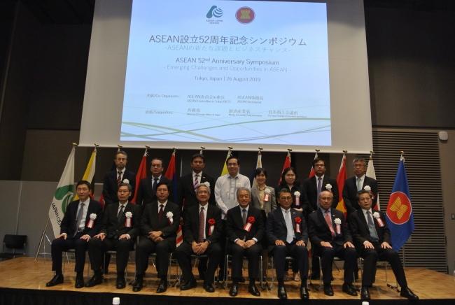 ASEAN設立52周年記念シンポジウム