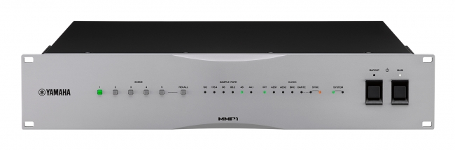 スタジオモニターマネジメントシステム『MMP1』