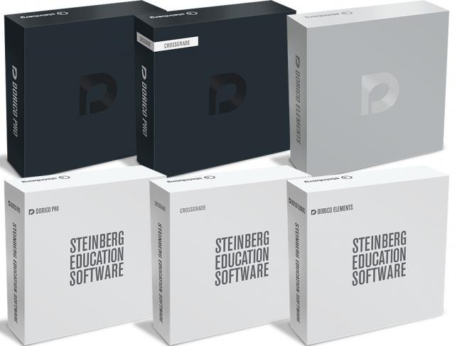 スタインバーグ ソフトウェア 『Dorico Pro』『Dorico Elements』