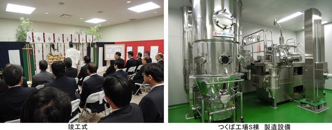 日本調剤グループのジェネリック医薬品メーカー 日本ジェネリック ...
