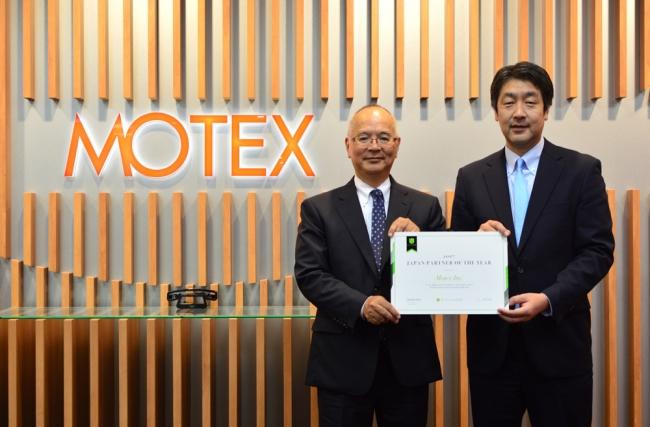 写真左より、Cylance Japan株式会社 取締役社長 金城盛弘、エムオーテックス株式会社 代表取締役社長 河之口達也