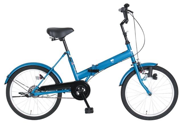 【Aコース】コナンオリジナル折りたたみ自転車