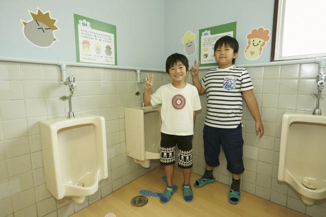 トイレ空間改善後