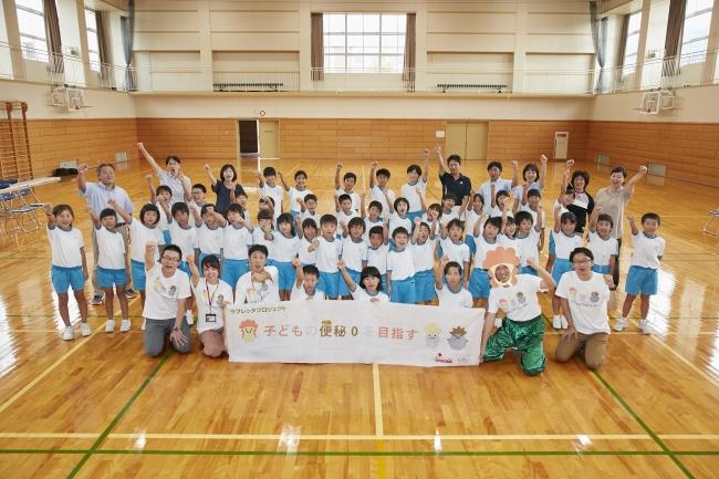 カゴメ(株)とNPO法人日本トイレ...